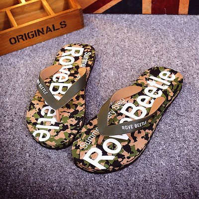 Slip Green Foot Soft and Grip and Wear Drag The 41 Summer Non Male Cool Camouflage fankou The Fashion Students Trend Slippers That Slippers Beach xgwO67q