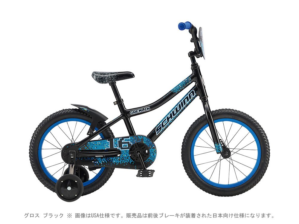 SCHWINN (シュウィン) 子供用自転車 GREMLIN グロスブラック B01MEHZ0LN