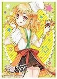 Chara mat series ''Hinabita ô'' Izumi Ichimai (No.MT152)