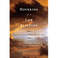 Hovering at a Low Altitude – The Collected Poetry of Dahlia Ravikovitch