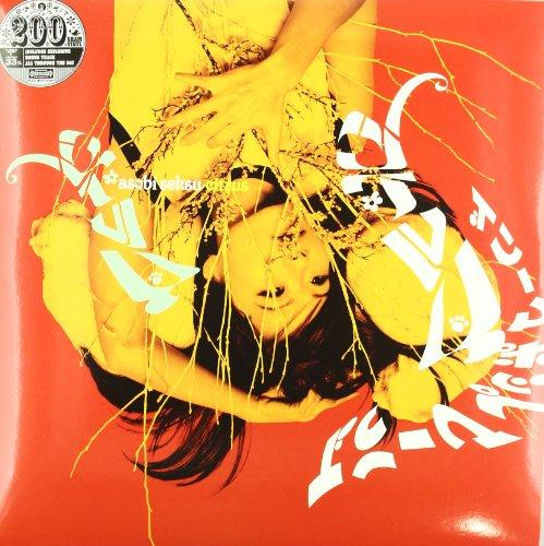 citrus-vinyl