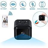 【最新型】超小型カメラ WiFi隠しカメラ 防犯カメラ 小型監視カメラ 1080P超高画質 リアルタイム遠隔監視 ワイヤレスカメラ 動体検知 暗視機能 スパイカメラ IOS/Androidに対応 遠隔監視・操作可能 長時間録画録音 日本語取扱説明書付
