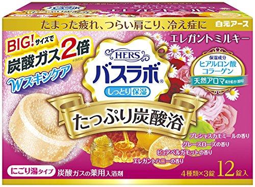 (Basu Labo Japan - White original ground HERS Basurabo moist moisturizing medicated bath Basu Labo Japan - salts plenty carbonated bath elegant milky four × 3 tablet input)