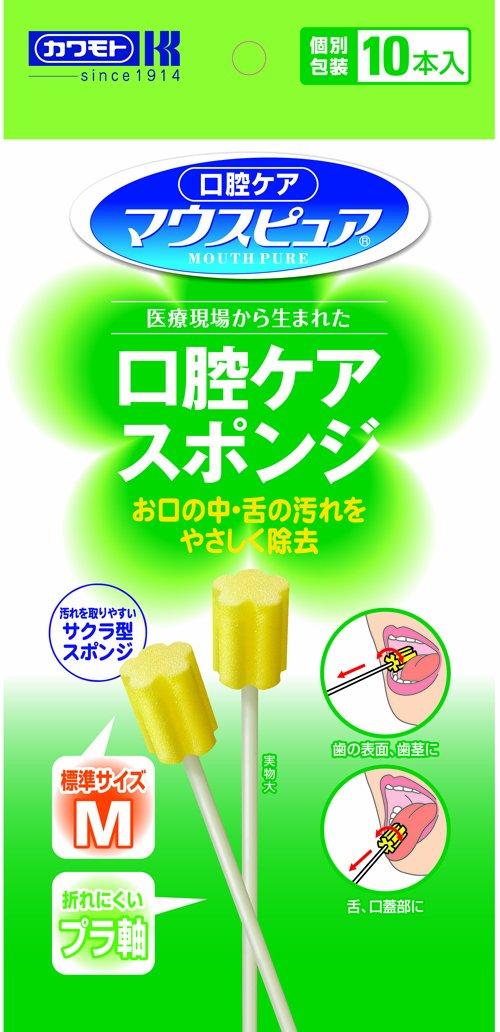 マウスピュア 口腔ケア スポンジ プラスチック軸 Mサイズ 10本入