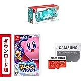 Nintendo Switch Lite ターコイズ + 星のカービィ スターアライズ|オンラインコード版 + 【Amazon.co.jp 限定】Samsung microSDXCカード 512GB MB-MC512GA/ECO セット