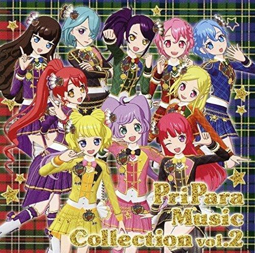 「プリパラ」 PriPara Music Collection vol.2   B078GV3GDK