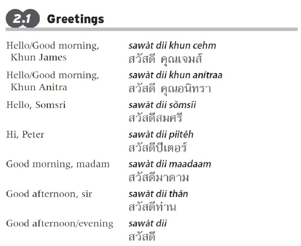 Essential Thai Speak Thai With Confidence Thai Phrasebook
