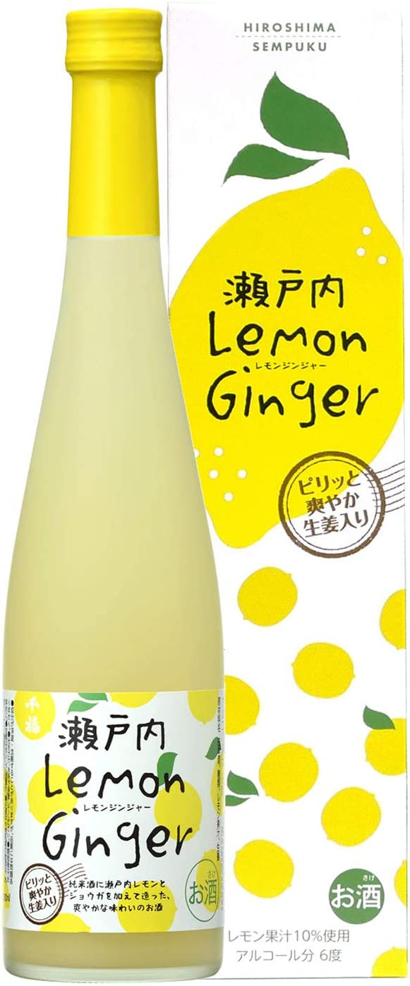 レモン ジェット お 酒