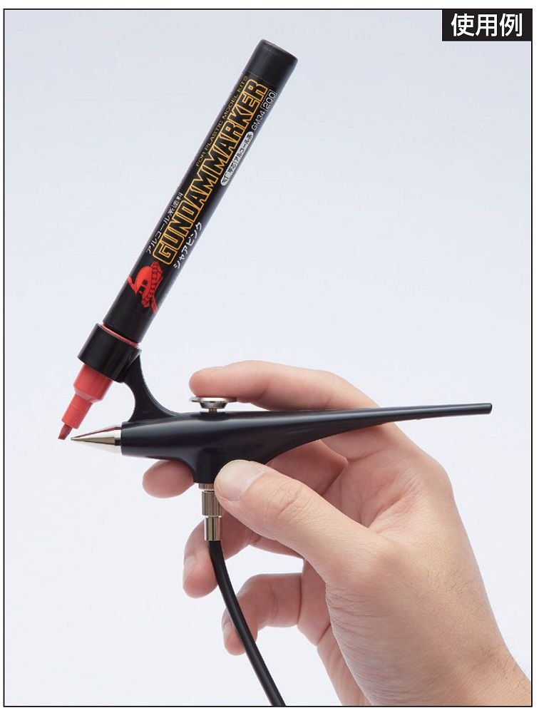 GSI Creos Gundam Marker Airbrush System Tools by GSI Creos (Image #2)