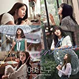 G-FRIEND GFRIEND - RAINBOW (5th Mini Album Repackage) CD+Photocard+Postcard+Folded Poster+Free Gift