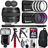 Canon EF 85mm f/1.8 USM Lens + Pro Flash + UV-CPL-FLD Filters + Macro Filter Kit + 72 Monopod + Tripod + 64GB Class 10 + Backpack + Spider Tripod + Wrist Strap + Card Reader - International Version
