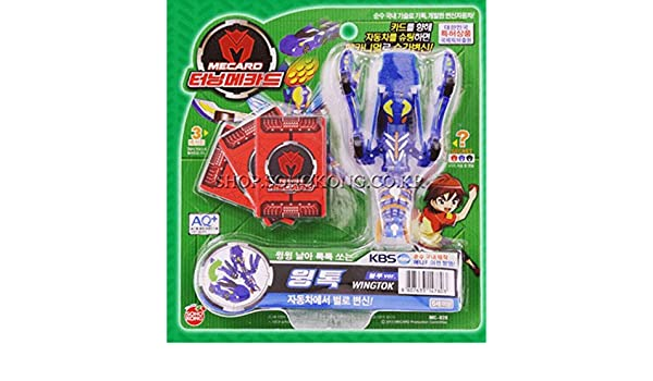 TURNING MECARD WingTok Blue Transformer CAR Robot Bee //Korean TV Character Toy