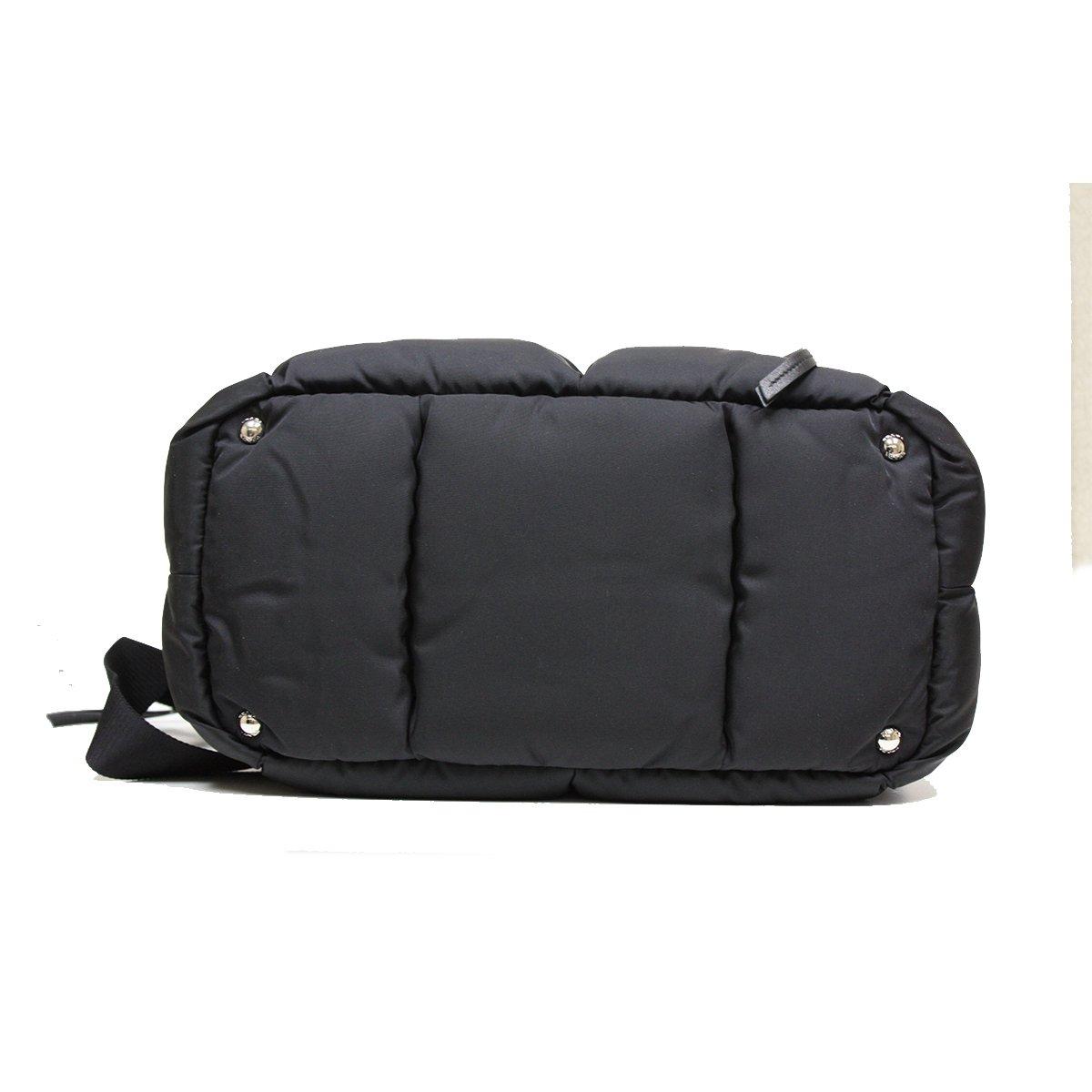 78431730b5abbc Prada Tessuto Bomber Black Nylon Shopping Travel Tote Baby Diaper Bag BN2617:  Amazon.ca: Shoes & Handbags