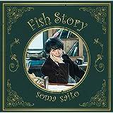 フィッシュストーリー(初回生産限定盤)(DVD付)