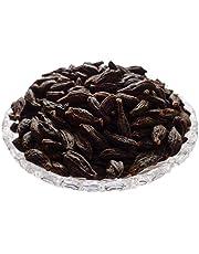 100% Natural JadiBooti Harad Choti Black (100 Grams)