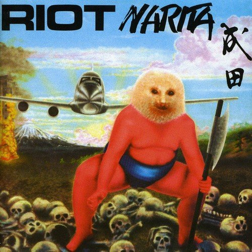 How to find the best riot narita for 2019?