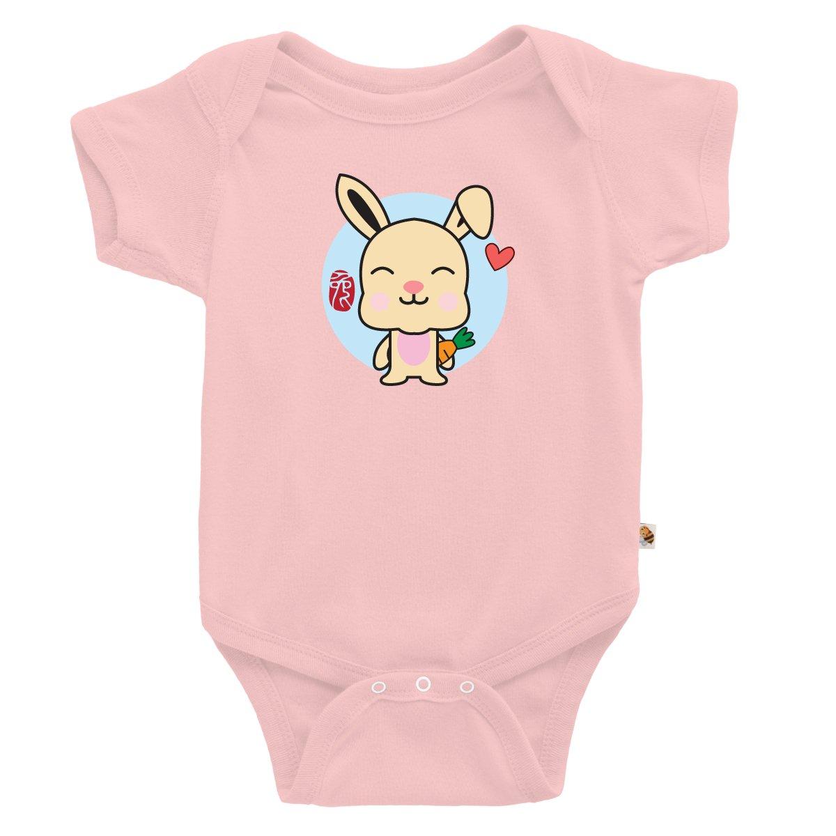 TeezBee Baby Year of The Rabbit Cute Chinese Zodiac Onesie