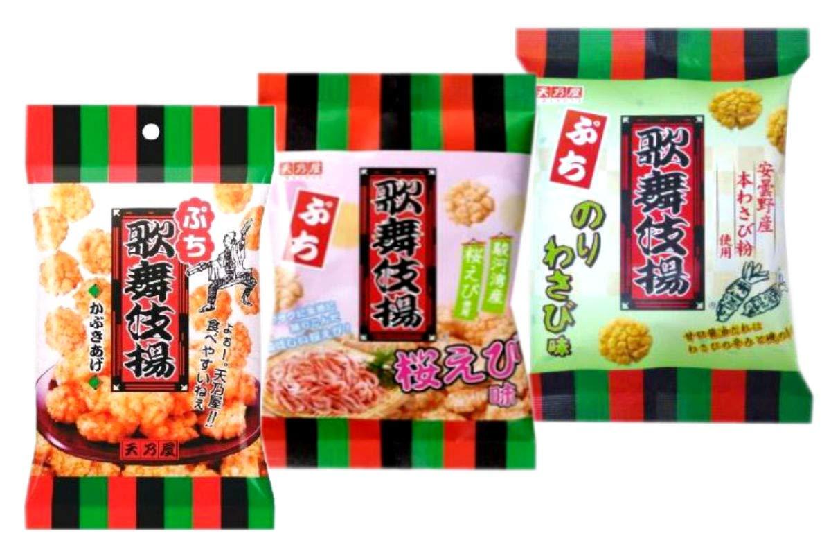Amanoya Kabukiage Rice Cracker Variety set. Made in Japan. No. a072