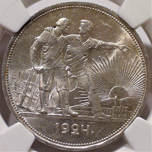 (1924 RU NA USSR Soviet Russia Russian Silver Coin Rouble MS-62 NGC)