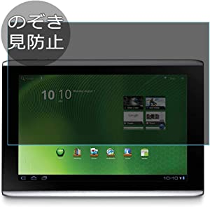 "Synvy Privacy Screen Protector Film for Acer ICONIA TAB A500 10.1"" Anti Spy Protective Protectors [Not Tempered Glass]"