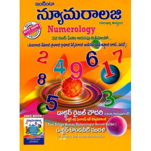 Amazon In Buy Intinta Numerology Book Online At Low Prices In India