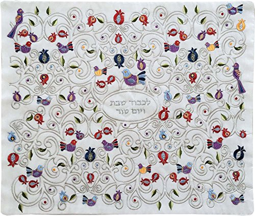 Shabbat Challah Cover Full Embroidered with Pomegranates & Birds in Raw Silk Israel Judaica Gift
