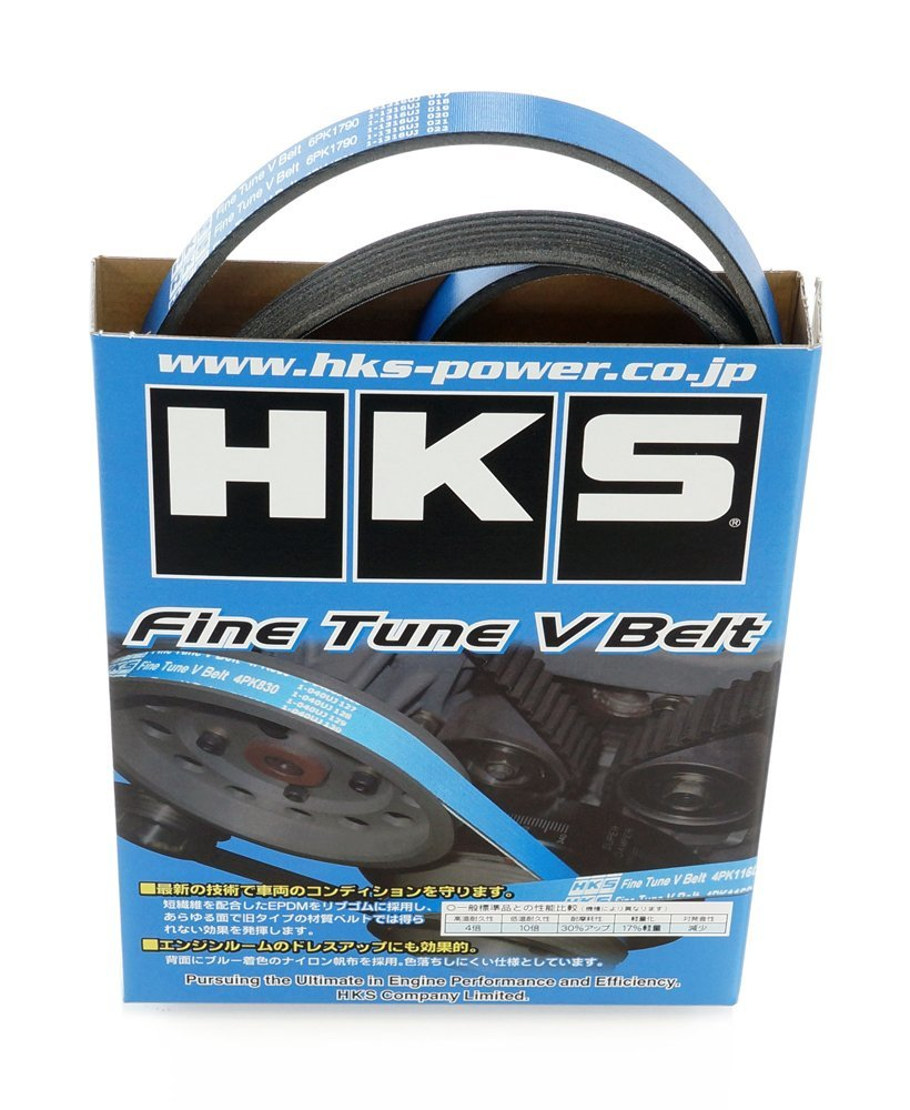 HKS (24996-AK021) Fine Tune V-Belt by HKS