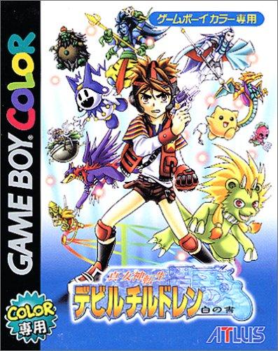 Shin Megami Tensei: Devil Children: Shiro no Sho (Japanese Import Video Game)