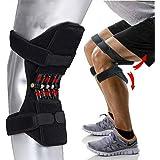 Ourine 膝保護ブースター 助力器 膝蓋骨サポート 膝ブレース 膝蓋骨ブースタープロテクター 関節 靭帯 膝保護 膝の安定性 回復補助 通気性 弾性伸縮 調節可能 登山 ランニング 運動用 作業用 男女兼用 介護用品