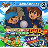 Inazuma Eleven GO TV Anime Collection DVD Gather! Raimon Eleven Hen [2. Tianma of the join the club test! (Separately)