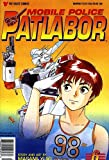 Rare Mobile Police Patlabor # 6 Anime Manga Comic (6)