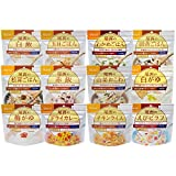 Bisai food alpha rice 12 types all set (emergency food five years save Kakuaji one meal X12 type)
