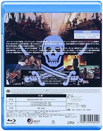 Movie - Cutthroat Island [Japan BD] 10003-47850
