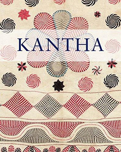 Kantha ()
