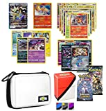 Totem World Pokemon Cards GX Lot with White Card Case, 1 Pokemon GX Card Guaranteed, Plus 2 Booster Pack, 5 Rares, 5 Holos, 20 Regular Pokemon Cards, and 1 Deck Box