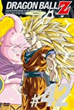 DRAGON BALL Z #42 [DVD]