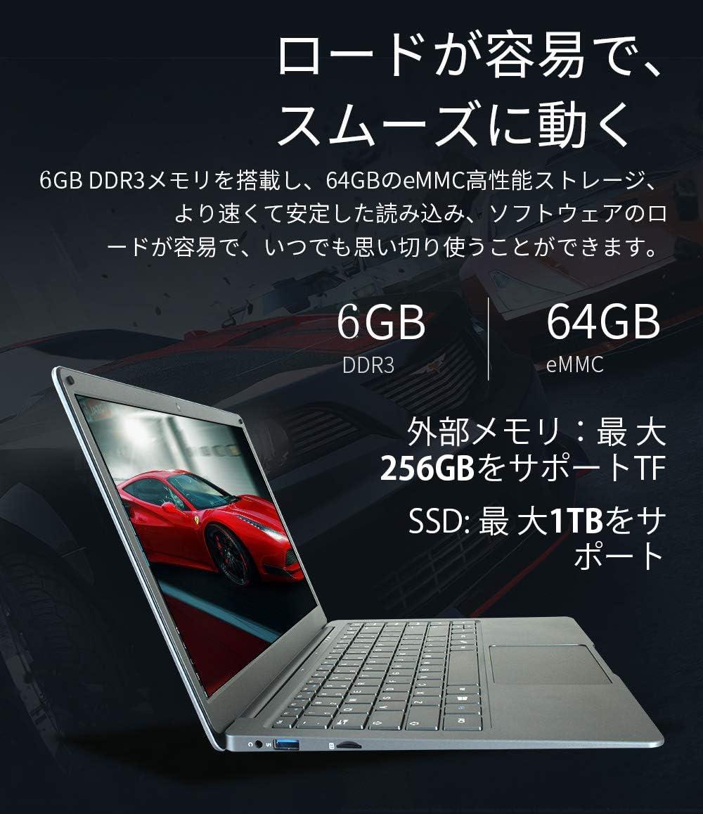 Jumper EZbook X3 13.3インチFHD IPSのUltrabookノートパソコン