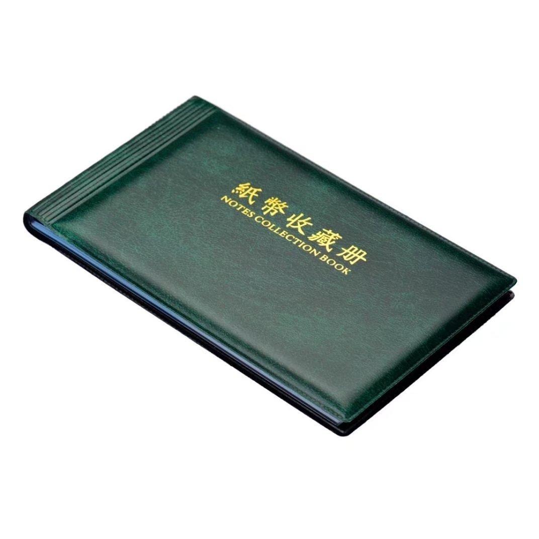 Banconota valuta Collectors album tasca portaoggetti 30pagine Black TILY