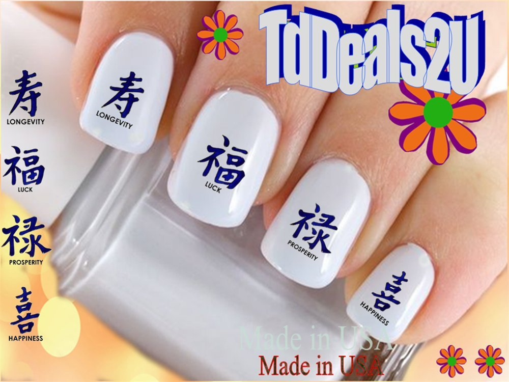 General Nail Decals Chinese Letters 2 Waterslide Nail Art Decals