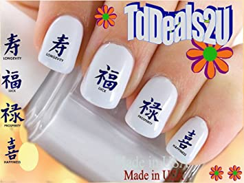 Amazon General Nail Decals Chinese Letters 2 Blue Waterslide