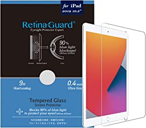 RetinaGuard iPad 10.2 Inch (2019-2020) Anti Blue Light Tempered Glass Screen Protector, SGS and Intertek Tested, Blocks Excessive Harmful Blue Light, Reduce Eye Fatigue and Eye Strain