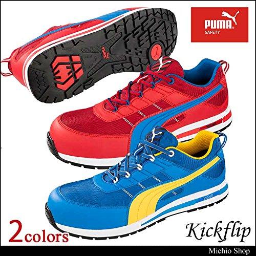 プーマ 安全靴 セーフティーシューズ kickflip Low キックフリップローカット 64320 64321Color:64320レッド 26.0 B07BK2NDRC 26