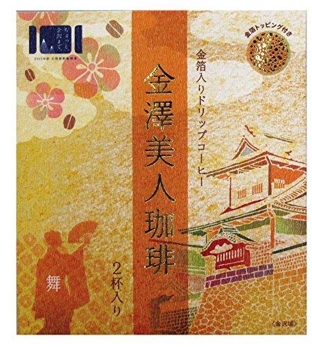 Dart Café Kanazawa Belleza Danza de café con bolsas Gold ...