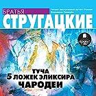 Tucha. Pyat' lozhek eliksira. Charodei Audiobook by A. N. Strugatskiy Narrated by Vladimir Levashov