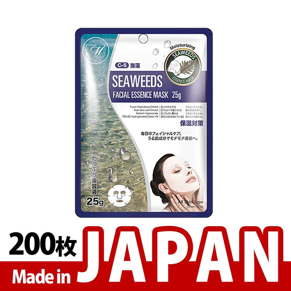 MITOMO日本製【MT512-C-5】シートマスク/10枚入り/200枚/美容液/マスクパック/送料無料 B07TCHDRQL