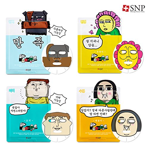 [SNP] The Sound of Your Heart Facial Mask Sheet 25ml 4 Type x 1 Sheet, Character Printed Mask, Safe Color - Types Structure Facial