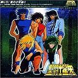 Saint Seiya Eternal Edition File No.3 & 4 by Japanimation (2008-01-01)