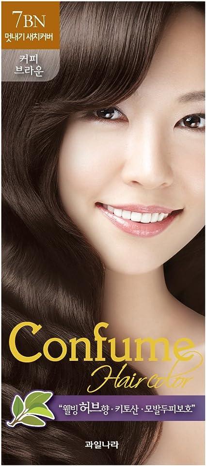 confume Herbal hair color – 7BN café marrón: Amazon.es: Belleza