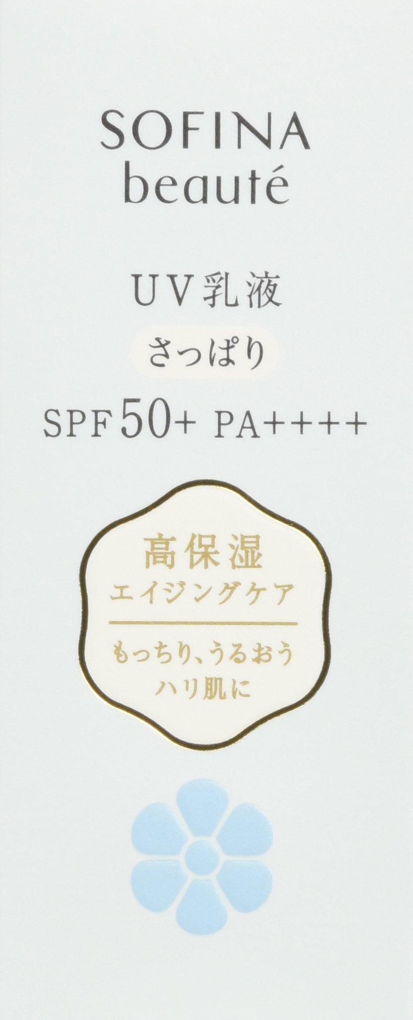 Sofina Kao Beaute UV Milk Sunscreen SPF 50+ Pa++++, 1 Ounce