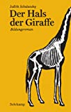 Der Hals der Giraffe: Bildungsroman. Geschenkausgabe (suhrkamp pocket, Band 4790)